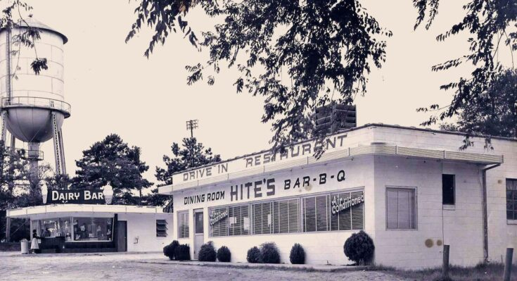 Harry Hite's Drive-in and Dairy Bar in Lexington